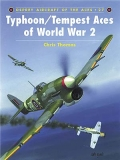 Typhoon and Tempest Aces of WW2