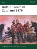 British Forces in Zululand 1879