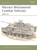 Warrior Mechanides Combat Vehicle 1987-94