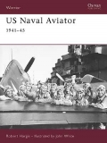 US Naval Aviator 1941-45