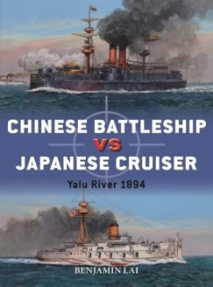 Chinese Battlaship vs Japanese Cruiser