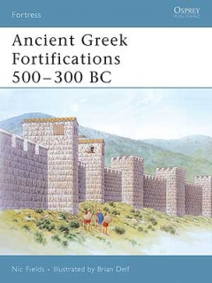 Ancient Greek Fortifications