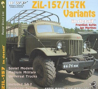 ZiL-157 variants in detail