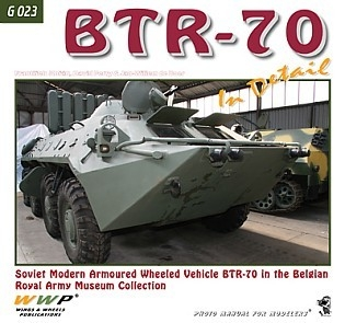 BTR-70 in detail